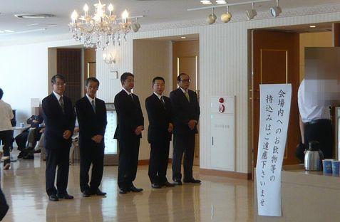 あみやき亭株主総会