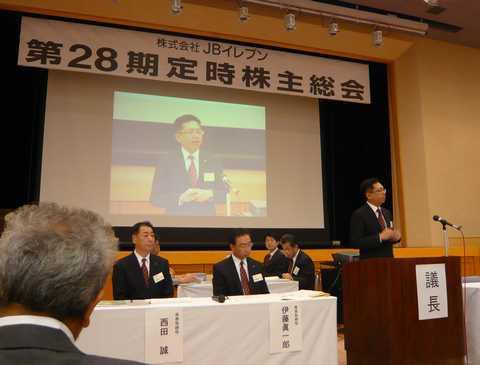 JBイレブン(3066)株主総会