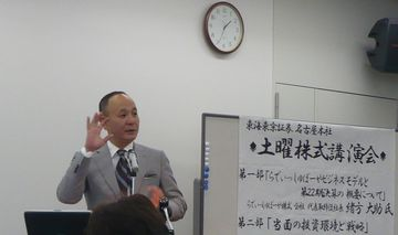 らでぃっしゅぼーや(3146)