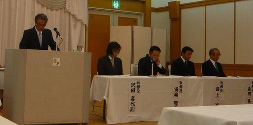 ゲオエステート(3260)2010年株主総会