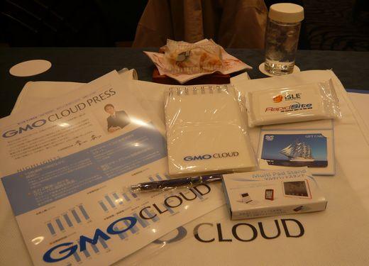 GMOクラウド2012年株主総会