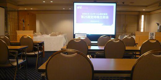 日本shlエス・エイチ・エル2011年株主総会