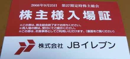 jb81.jpg
