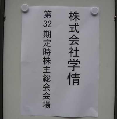 学情(2301)
