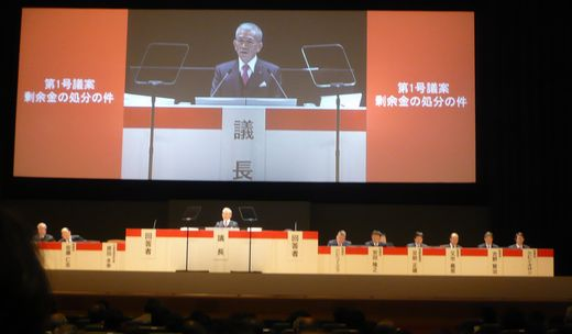 日本マクドナルド2011年株主総会