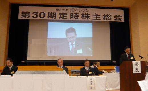 JBイレブン2011年株主総会