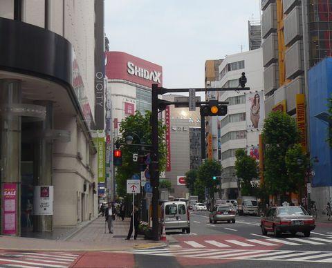 シダックス(4837)