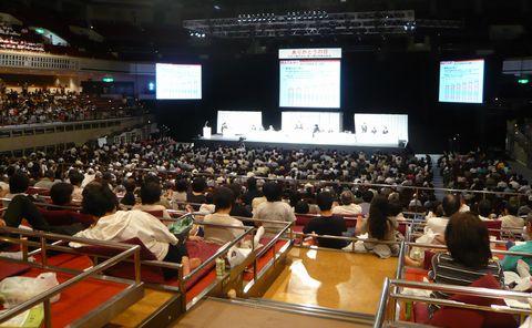 ワタミ(7522)株主総会