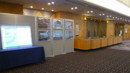 イオンモール2011年株主総会