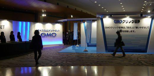 GMOインターネット2012年株主総会
