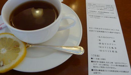 松竹(9601)2010年株主総会