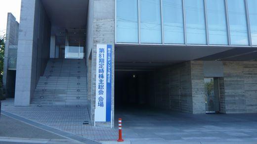 燦ホールディングス(9628)