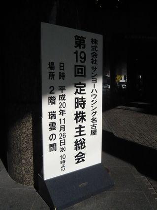 san81.jpg